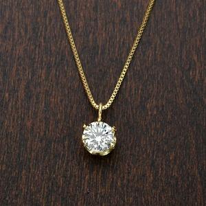 ダイヤモンド ネックレス 一粒 K18 イエローゴールド 0.2ct 6本爪 Hカラー VSクラス Excellent H&C 鑑定書付き ダイヤネックレス ペンダント