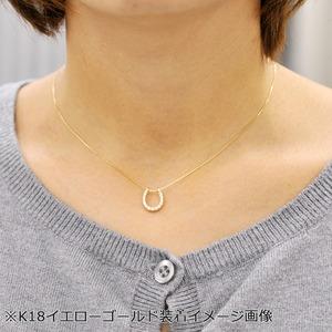 ダイヤモンド ネックレス K18 イエローゴールド 0.2ct ダイヤネックレス 馬蹄 ペンダント