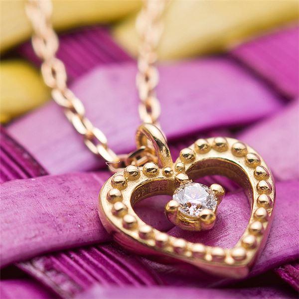 ダイヤモンド ネックレス K18 イエローゴールド ハートモチーフ ペンダント 鑑別カード付き