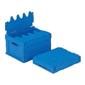 三甲(サンコー) 折りたたみコンテナボックス/サンクレットオリコン 【フタ付き】 20B ブルー(青)
