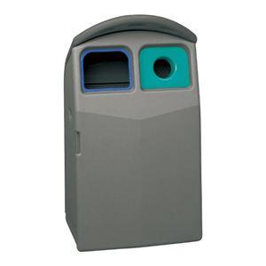 三甲(サンコー) サンクリーンボックス F90 丸角穴 グレー 【業務用 ゴミ箱】