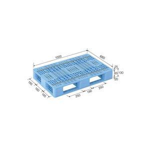 三甲(サンコー)プラスチックパレット/プラパレ【片面使用型】D4-068100ライトブルー(青)