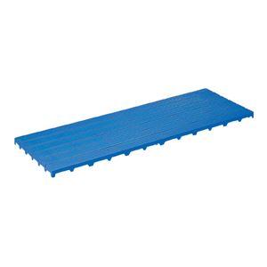 三甲(サンコー) サンスノコ(すのこ板/敷き板) 1795mm×593mm 樹脂製 #1860 ブルー(青)