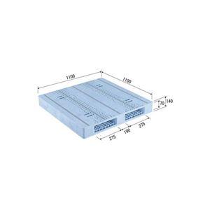 三甲(サンコー) プラスチックパレット/プラパレ 【両面使用型】 段積み可 R2-1111F-6 ライトブルー(青)