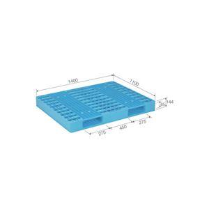 三甲(サンコー) プラスチックパレット/プラパレ 【両面使用型】 段積み可 R2-1114-5 ライトブルー(青)