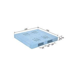 三甲(サンコー) プラスチックパレット/プラパレ 【両面使用型】 段積み可 R-1313F ライトブルー(青)