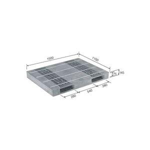 三甲(サンコー) プラスチックパレット/プラパレ 【両面使用型】 段積み可 R2-115150F PP グレー(灰)