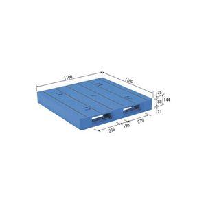 三甲(サンコー) プラスチックパレット/プラパレ 【片面使用タイプ】 軽量 LX-1111D2-2 ブルー(青)
