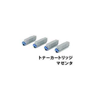 (業務用3セット) 【純正品】 FUJITSU 富士通 インクカートリッジ/トナーカートリッジ 【CL114B M マゼンタ】