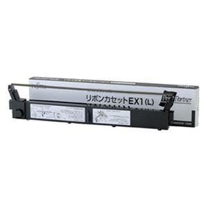 【純正品】 FUJITSU 富士通 インクカートリッジ/トナーカートリッジ 【0325850EX1L】 リボンカセット
