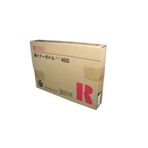 【業務用2セット】【純正品】 RICOH リコー 廃トナーボトル/プリンター用品 【タイプ400】 ×2セット