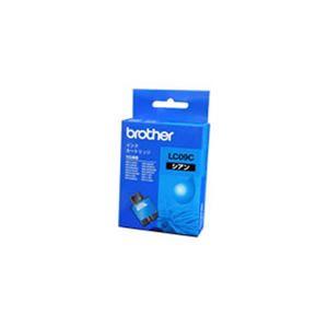 (業務用5セット)【純正品】 BROTHER ブラザー インクカートリッジ/トナーカートリッジ 【LC09C シアン】 ×5セット