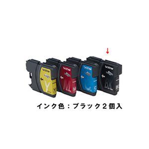 【純正品】BROTHERブラザーインクカートリッジ【LC11BKブラック】-2PK2コパック