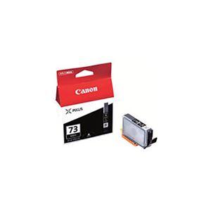 (業務用10セット) 【 純正品 】 Canon キヤノン 6392B001 PGI-73MBK マットブラック