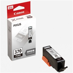 【純正品】Canonキャノンインクカートリッジ【0371C001BCI-370PGBKブラック】