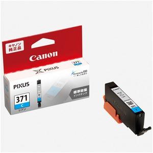 【純正品】 Canon キャノン インクカートリ...の商品画像