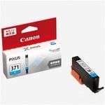 (業務用10セット) 【純正品】 Canon キャノン インクカートリッジ 【0381C001 BCI-371C シアン】の画像