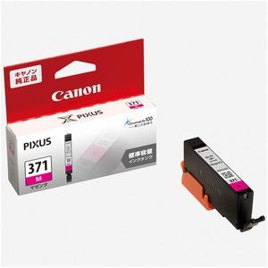 【純正品】 Canon キャノン インクカートリッジ 【0382C001 BCI-371M マゼンタ】