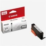 (業務用10セット) 【純正品】 Canon キャノン インクカートリッジ 【0384C001 BCI-371GY グレー】の画像