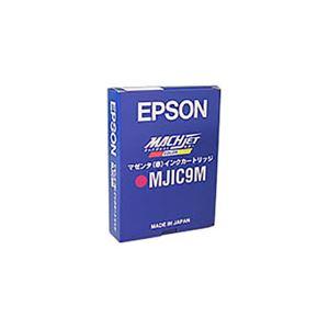 【純正品】 EPSON エプソン インクカートリ...の商品画像