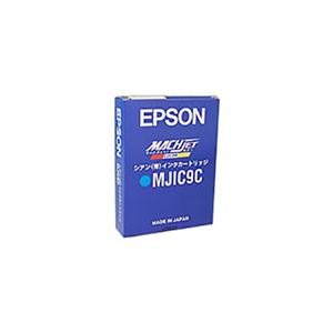 【純正品】 EPSON MJIC9C インクカートリッジ シアン