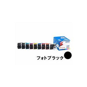 【純正品】 EPSON ICBK66 インクカートリッジ フォトブラック