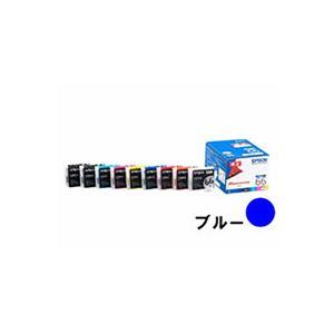 (業務用5セット) 【 純正品 】 EPSON エプソン ICBL66 インクカートリッジ ブルー