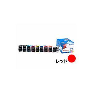 【純正品】 EPSON ICR66 インクカートリッジ レッド