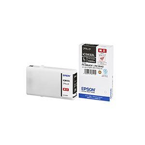 【訳あり・在庫処分】【 純正品 】 EPSON エプソン ICBK 92L ブラックインクカートリッジL