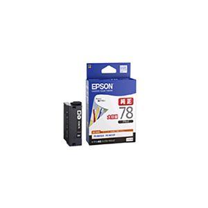 【純正品】EPSONエプソンインクカートリッジ【ICBK78ブラック】大容量