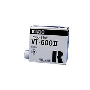 (業務用5セット) 【 純正品 】 RICOH リコー 613449 プリポートインク VT-600 II クロ ブラック