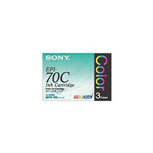 (業務用3セット) 【 純正品 】 SONY ソニー EPI-70C カラーインクカートリッジ