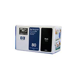 (業務用3セット) 【 純正品 】 HP C4871A インク 1050C クロ ブラック 350CC