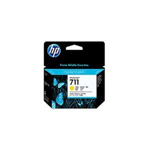 (業務用3セット) 【純正品】 HP インクカ...の関連商品1