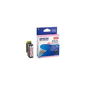 【純正品】 EPSON エプソン インクカートリッジ/トナーカートリッジ 【KUI-LM-L ライトマゼンタ 増量タイプ】 - 拡大画像