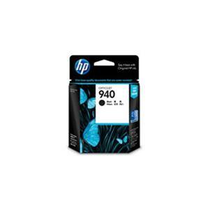 (業務用5セット)【純正品】 HP インクカートリッジ/トナーカートリッジ 【C4902AA HP940 BK ブラック】