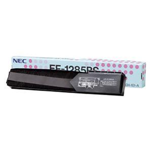 【純正品】 NEC エヌイーシー インクカートリッジ/トナーカートリッジ 【EF-1285BS】 サブリボン