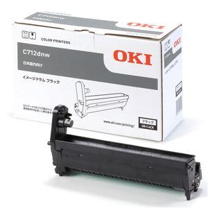 (業務用3セット) 【純正品】 OKI DR-C4CK イメージドラム ブラック