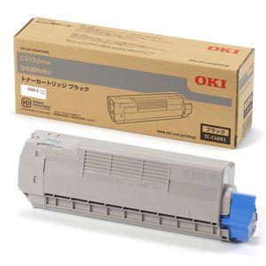 (業務用3セット) 【純正品】 OKI TC-C4DK1 トナーカートリッジ ブラック
