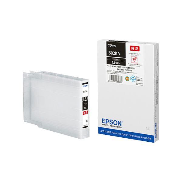 (業務用3セット)【純正品】 EPSON IB02KA インクカートリッジ ブラック