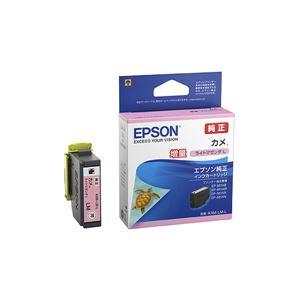 (業務用5セット)【純正品】 EPSON KAM-LM-L インクカートリッジ カメ LM-L
