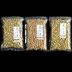 煎り豆3種9袋セット(各3袋)