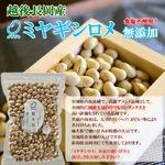 お試しに!煎り豆 味比べセット4種類【4袋セット】(各種1袋)