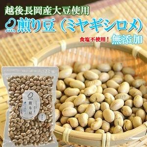 煎り豆(ミヤギシロメ) 無添加 6袋の紹介画像2