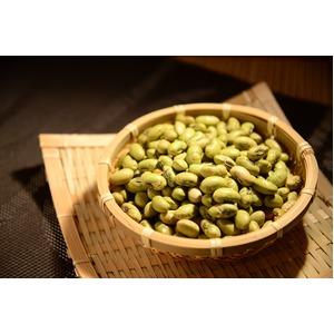 煎り豆(さといらず) 無添加 10袋の紹介画像3