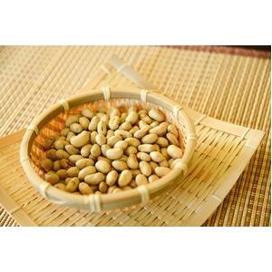 煎り豆(あやこがね)無添加 6袋の紹介画像4