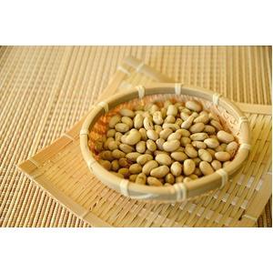 煎り豆(あやこがね)無添加 6袋の紹介画像5
