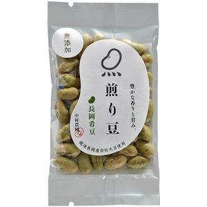 煎り豆(長岡肴豆) 味比べセット3種類【9袋×...の紹介画像3
