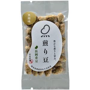 煎り豆(長岡肴豆) 味比べセット3種類【9袋×...の紹介画像4