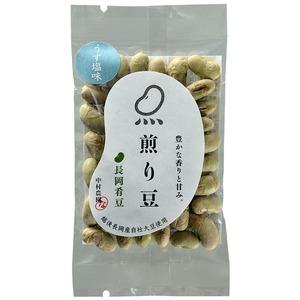 煎り豆(長岡肴豆)15g 味比べセット3種類【...の紹介画像5